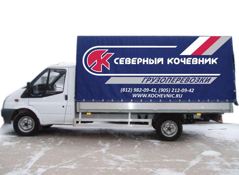 Грузоперевозки по Спб, Лен. Обл. и России
