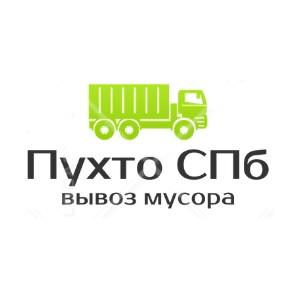 Пухто СПб